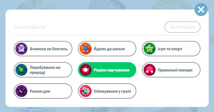 Rastishka Ukraine website 7