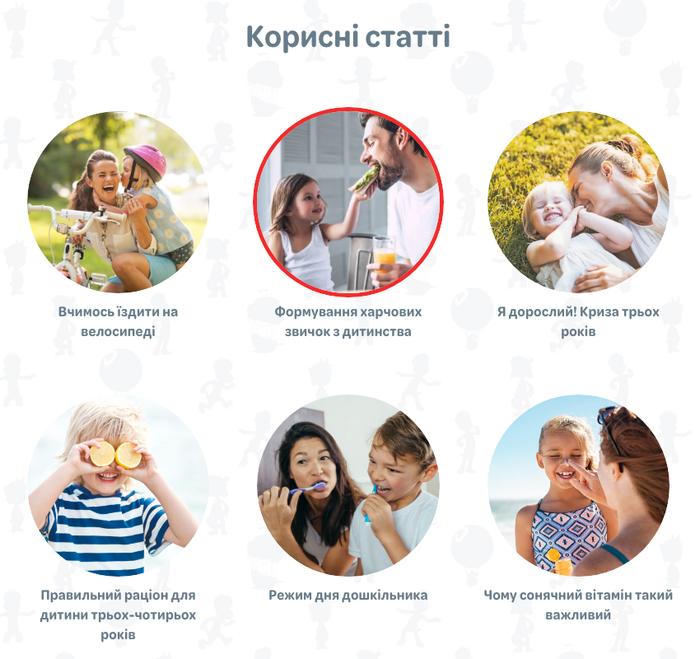 Rastishka Ukraine website 6