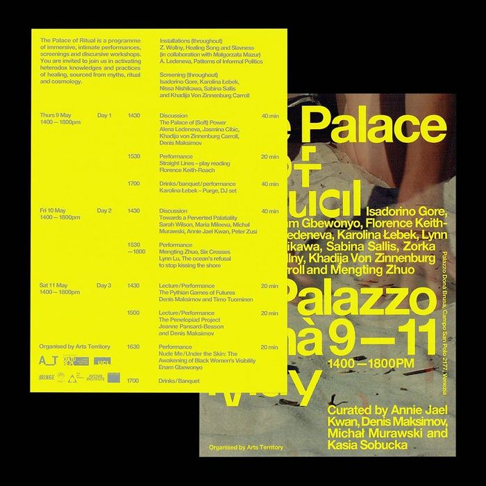 The Palace of Ritual 5