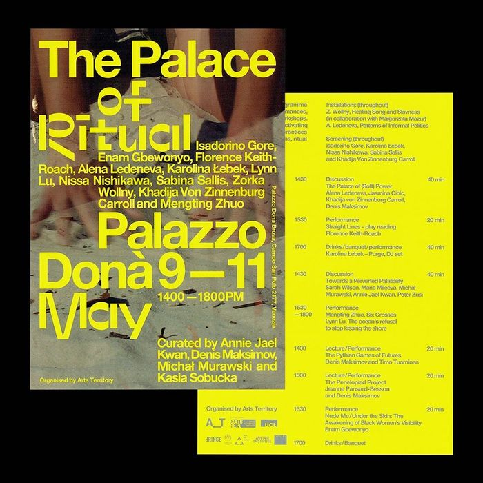 The Palace of Ritual 1
