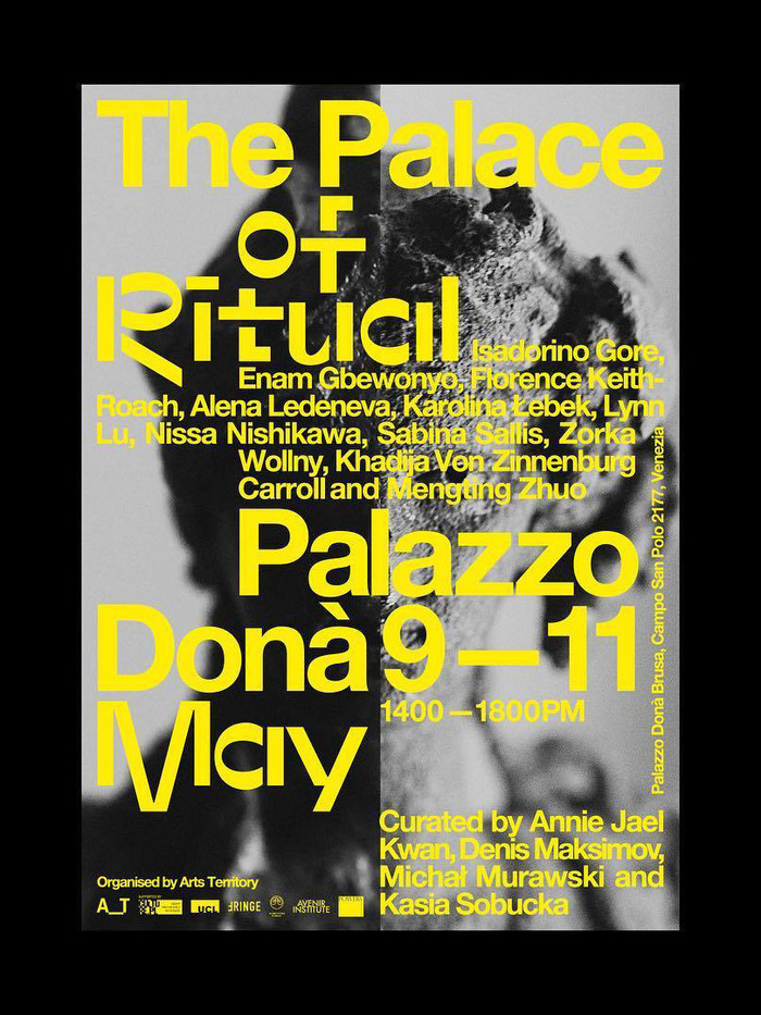 The Palace of Ritual 2