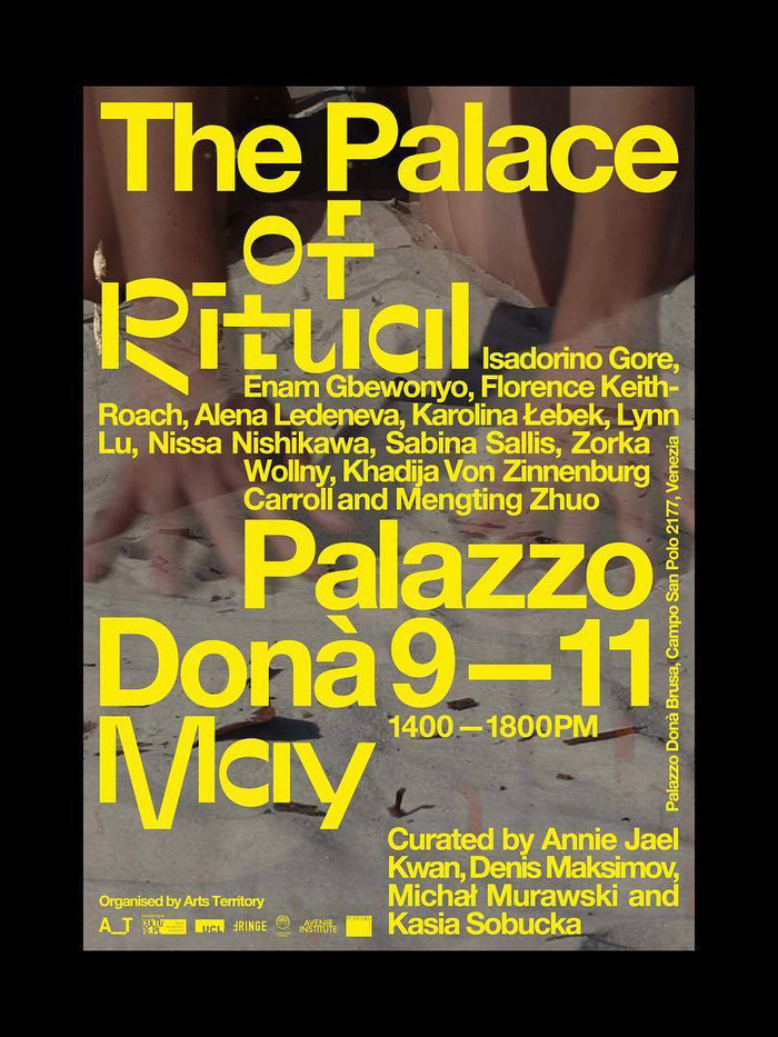 The Palace of Ritual 3