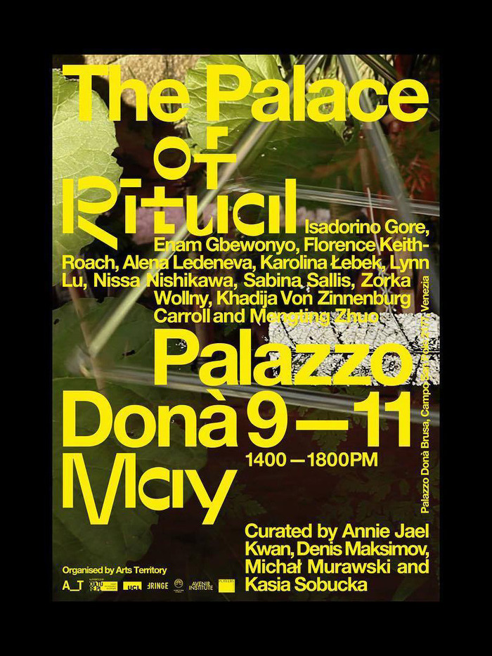 The Palace of Ritual 4