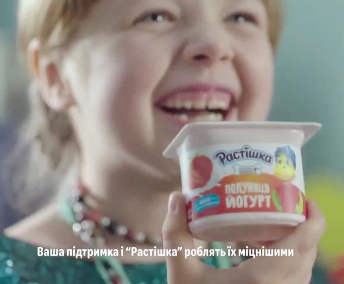 Rastishka Ukraine website 3