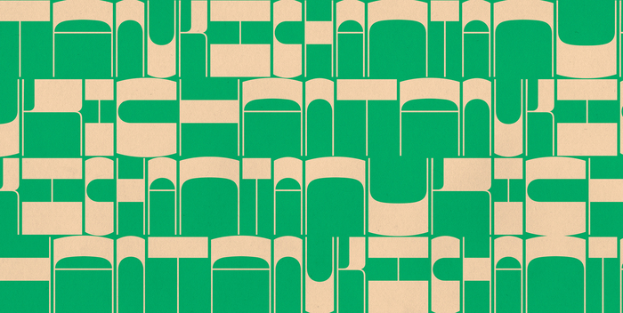 Inside cover repeat pattern