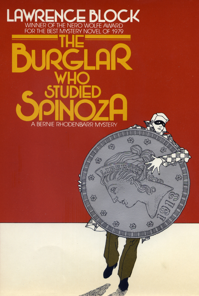 The Burglar Who Studied Spinoza (1980)