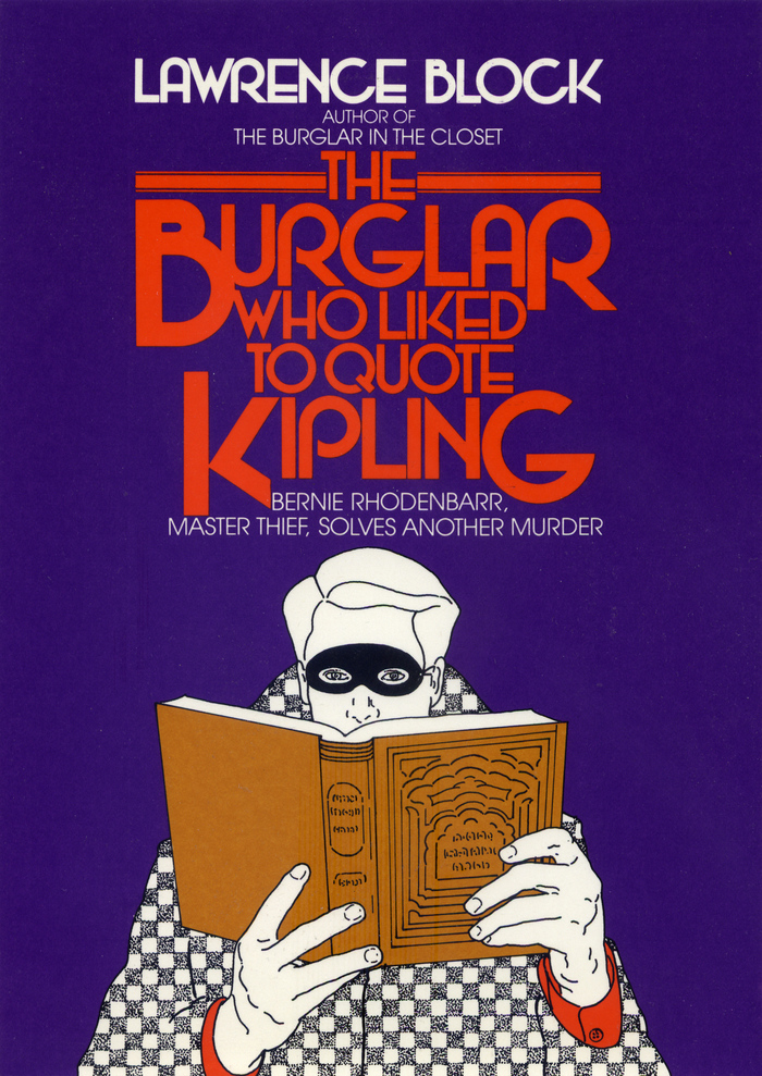The Burglar Who Liked to Quote Kipling (1979)