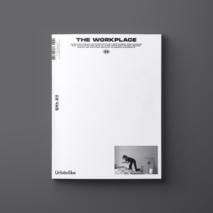"Urbanlike magazine, Issue 39 ""The Workplace"" 1"