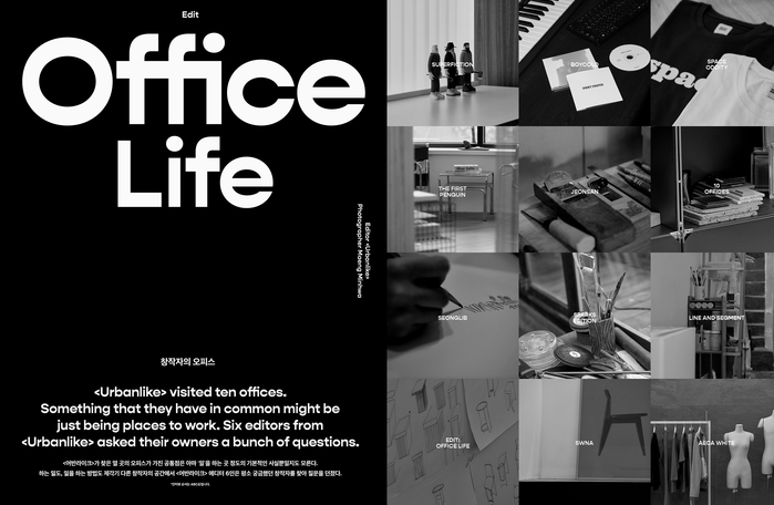"Urbanlike magazine, Issue 39 ""The Workplace"" 6"