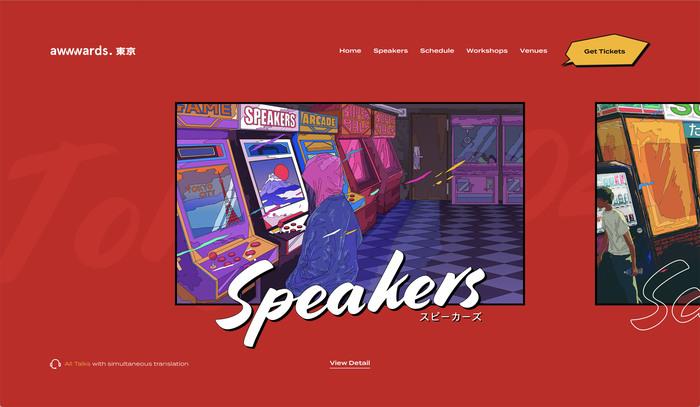 Awwwards Web Design Conference Tokyo 2020 2