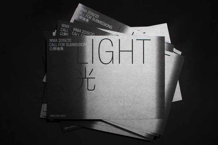 "WMA 2019/20 ""Light"" 1"