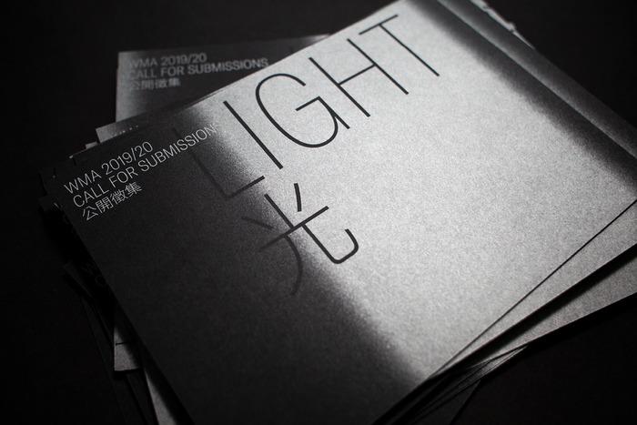 "WMA 2019/20 ""Light"" 4"