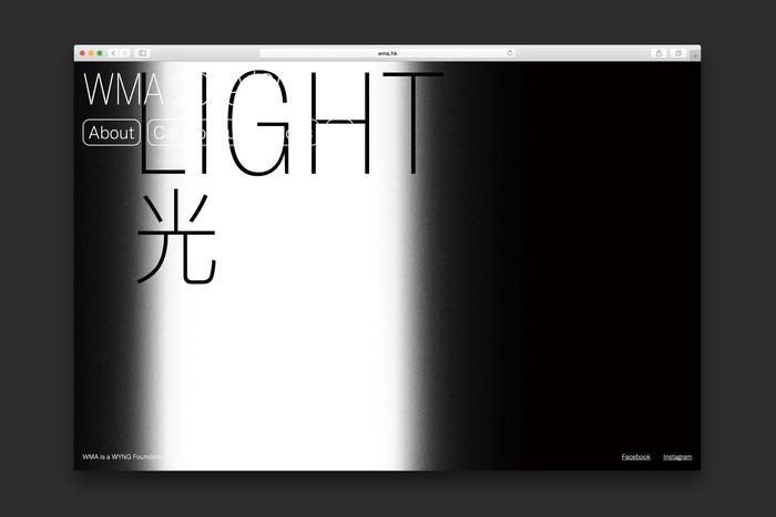 "WMA 2019/20 ""Light"" 7"