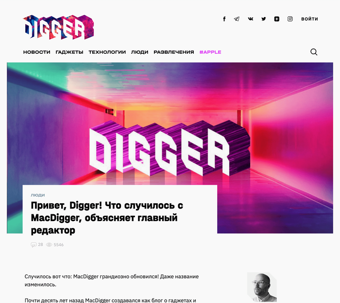 Digger website 3