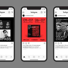 Surveillance Music brand identity