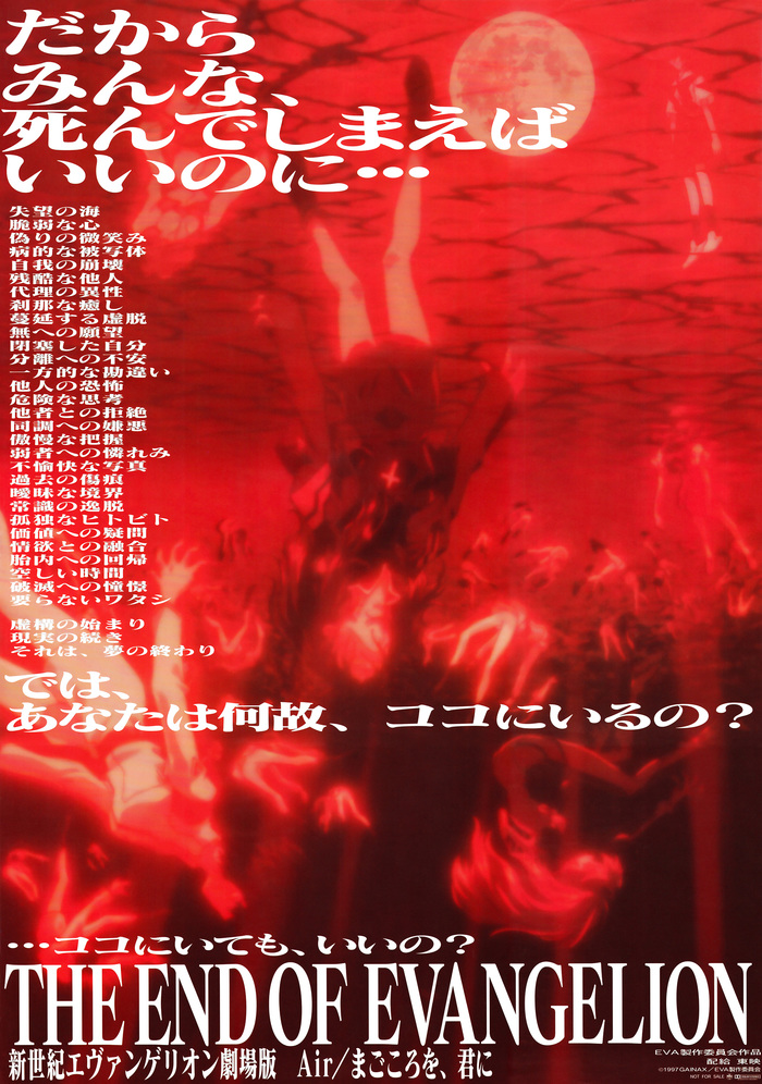 Poster for Evangelion: The End of Evangelion.