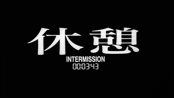 "Evangelion: Death & Rebirth contains an intermission that separates ""Death"" and ""Rebirth,"" featuring mechanically stretched Matisse EB and compressed Helvetica."