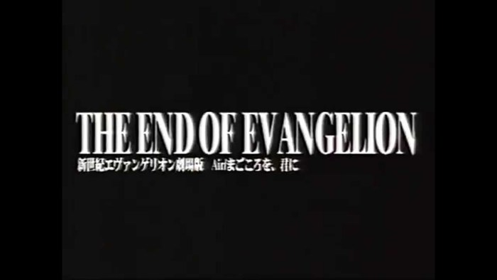 Title card for The End of Evangelion.