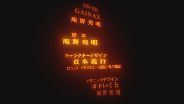 End credits for The End of Evangelion.