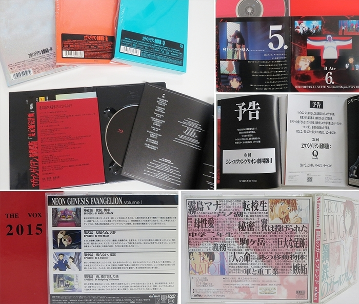 Assorted Evangelion CD and DVD packaging featuring Matisse EB.