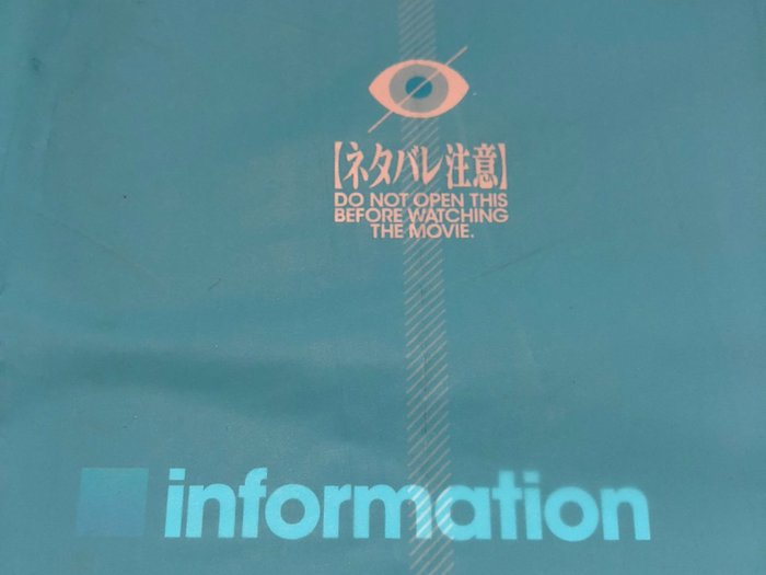 Although seldom appearing in the actual movies, ITC Avant Garde Gothic can be seen in some promotional materials, such as this special booklet accompanying the theatrical release of Evangelion 3.0. It is also the Latin typeface for Radio EVA's identity.