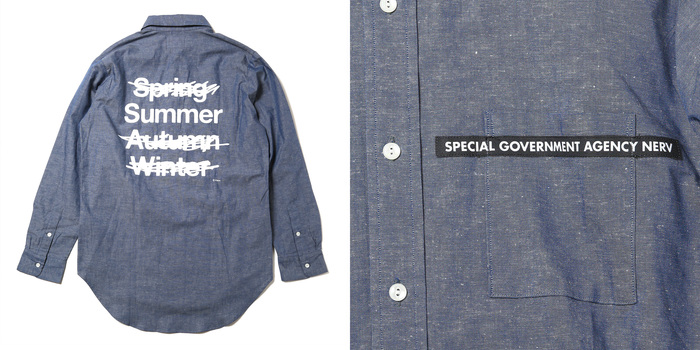 "Men's shirt from Radio EVA, Evangelion's official fashion label. The fact that ""Summer"" is the only season not crossed out is an oblique reference to the earth having stopped spinning in the series, leaving Tokyo-3 in a permanent summer. The detail on the right shows Futura."