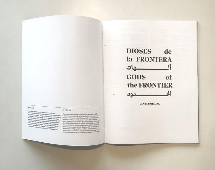 Arabic/Spanish cover
