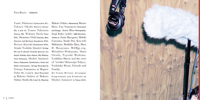 PataMusic – Shohei Amimori 3