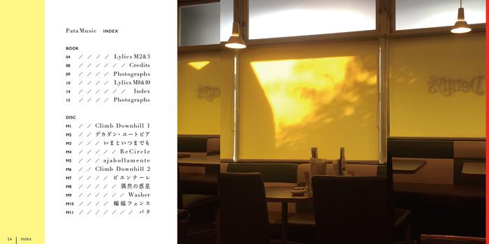 PataMusic – Shohei Amimori 4