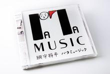 <cite>PataMusic</cite> – Shohei Amimori