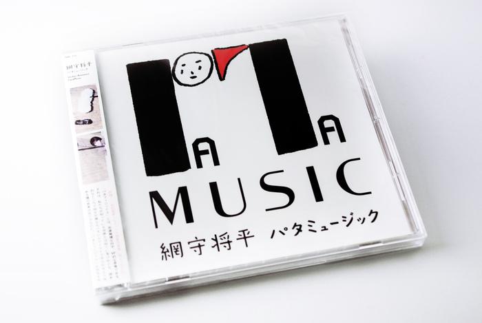PataMusic – Shohei Amimori 1