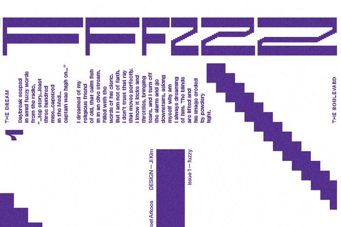 """""""Fuzzy Buzzy"""" in feeeels magazine, No.1 2"""