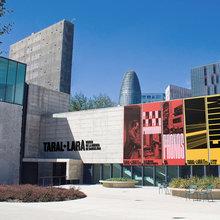 Taral·larà: Museu de la Música de Barcelona (fictional redesign)