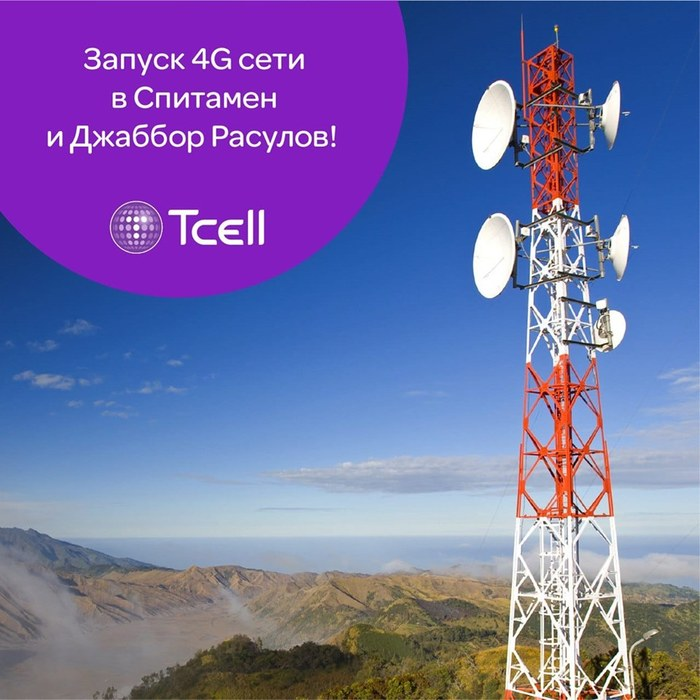 Ad announcing the launch of Tcell's 4G network in the Jabbor Rasulov District in northern Tajikistan.