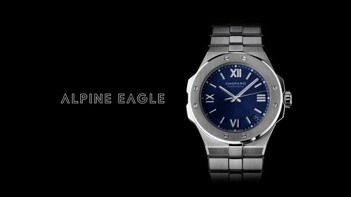Chopard Alpine Eagle 7