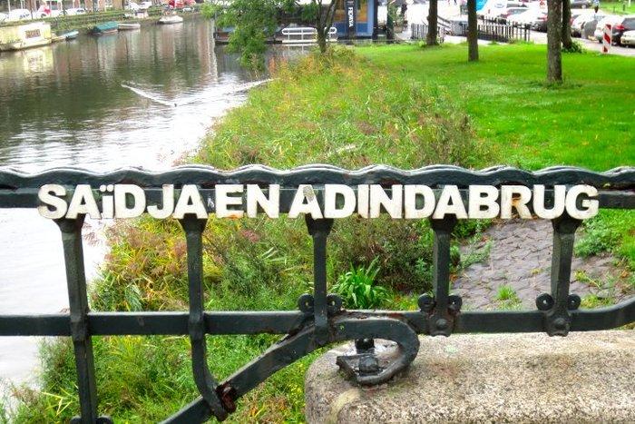 Saïdja en Adindabrug 1