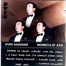 Evin Aghassi – <cite>Mometa D'Ata </cite>cassette cover