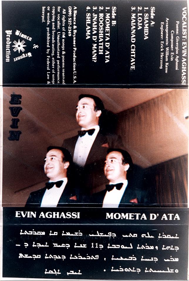 Mometa D'Ata – Evin Aghassi